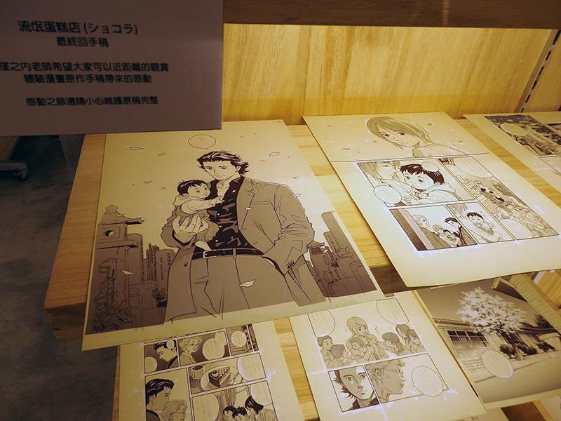 003-展示作品漫画-02