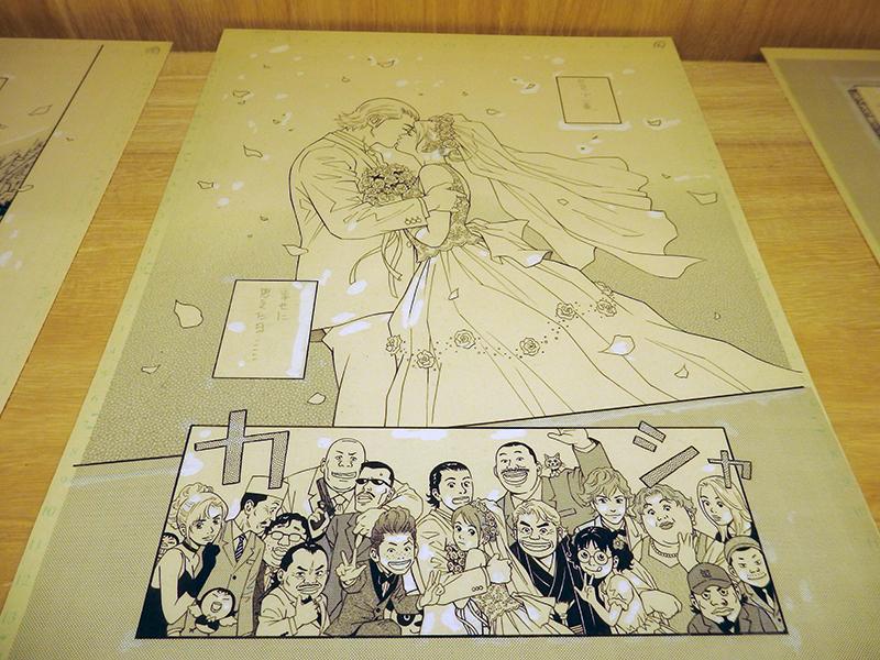 003-展示作品漫画-03